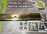 Л 004. Латунный порог (профиль) стыковочный, рифленый. Ширина 28 мм., фото 8