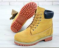 Жіночі черевики шкіряні зимові бежеві Best Vak БЖ-62-505, фото 1