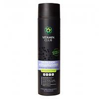Vitamin Club Бальзам-кондиционер для поврежденных волос с растительным протеином и маслом Ши, арт.120103, фото 1