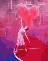 """Яркая картина раскраска по номерам Brushme """"Балерина с воздушным седцем"""" GX24877 живопись рисование в цифрах"""
