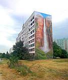 Анхель на Бабурке, фото 4