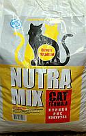 Nutra Mix Maintenance adult cat. Сухой корм для малоактивных кошек, США, 9.07 кг