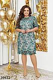Нарядное женское платье большого размера  Размеры: 50,52,54,56, фото 6