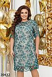 Нарядное женское платье большого размера  Размеры: 50,52,54,56, фото 7