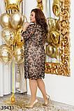 Нарядное женское платье большого размера  Размеры: 50,52,54,56, фото 4