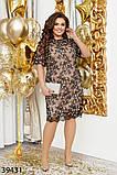 Нарядное женское платье большого размера  Размеры: 50,52,54,56, фото 3