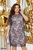 Нарядное женское платье большого размера  Размеры: 50,52,54,56, фото 8