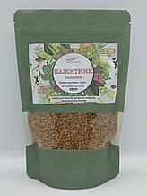 Пажитник (шамбала, фенугрек, чаман) семена, 250г