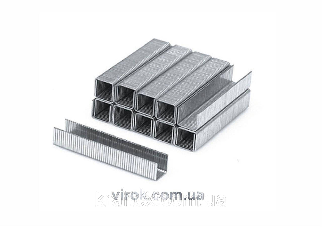 Скоби для степлера YATO 10 х 10.6 х 1.2 мм 1000 шт (YT-7024)