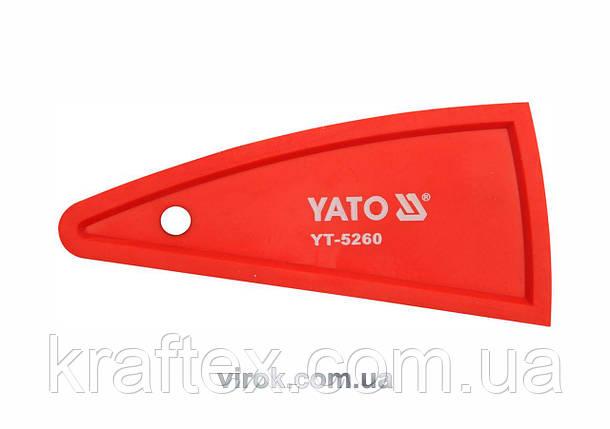 Шпатель для силікона YATO (YT-5260), фото 2