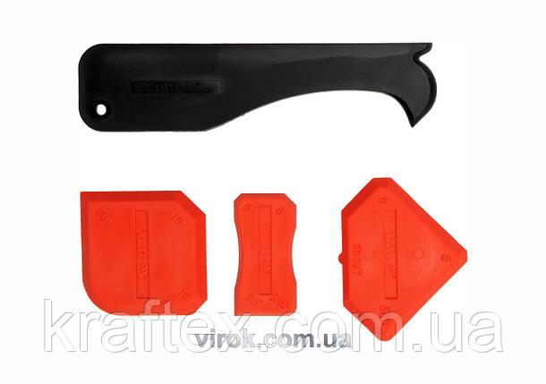 Набір шпателів для силікона YATO 4 шт (YT-5262), фото 2