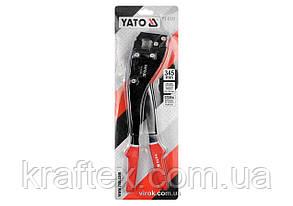 Щипці для з'єднання металевих профілів YATO 345 мм (YT-5131), фото 2