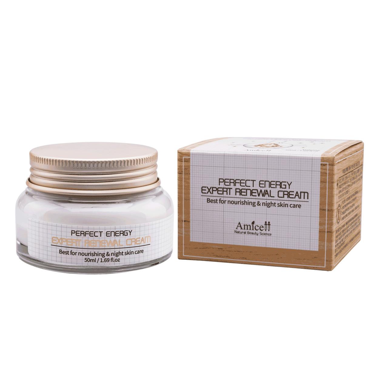 Ночной восстанавливающий крем для лица Amicell Perfect Energy Expert Renewal Cream, 50мл