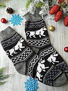Носки мужские шерстяные зимние вязаные новогодние  Белый бык , р. 43-44