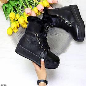 Зимние ботиночки с натуральной кожи 8081