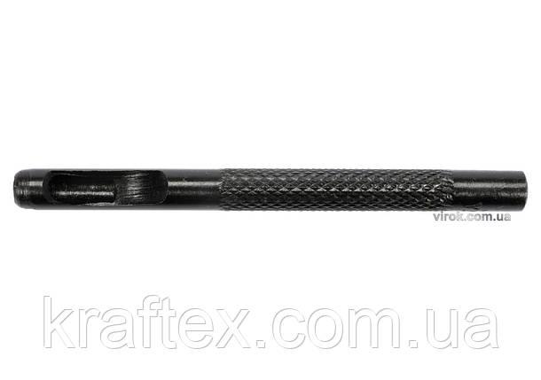 Пробойник отверстий YATO 5 х 85 мм для кожи, резины, картона, текстиля YT-35853, фото 2