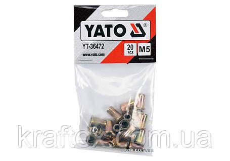 Нітогайка сталева YATO М5 х 13 мм 20 шт (YT-36472), фото 2