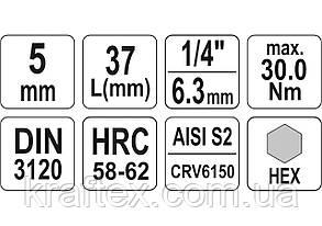 """Головка торцеві з насадкою викрутковою HEX YATO 1/4"""" H5 x 37 мм (YT-04372), фото 2"""
