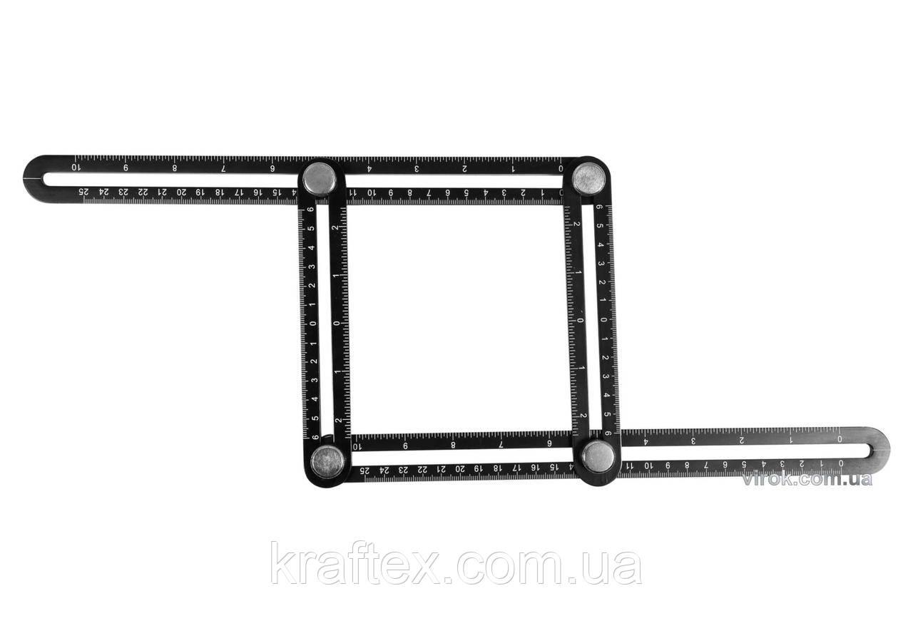 Шаблон-лінійка для перенесення вимірів алюмінієвий YATO 250 х 150 мм (YT-70880)