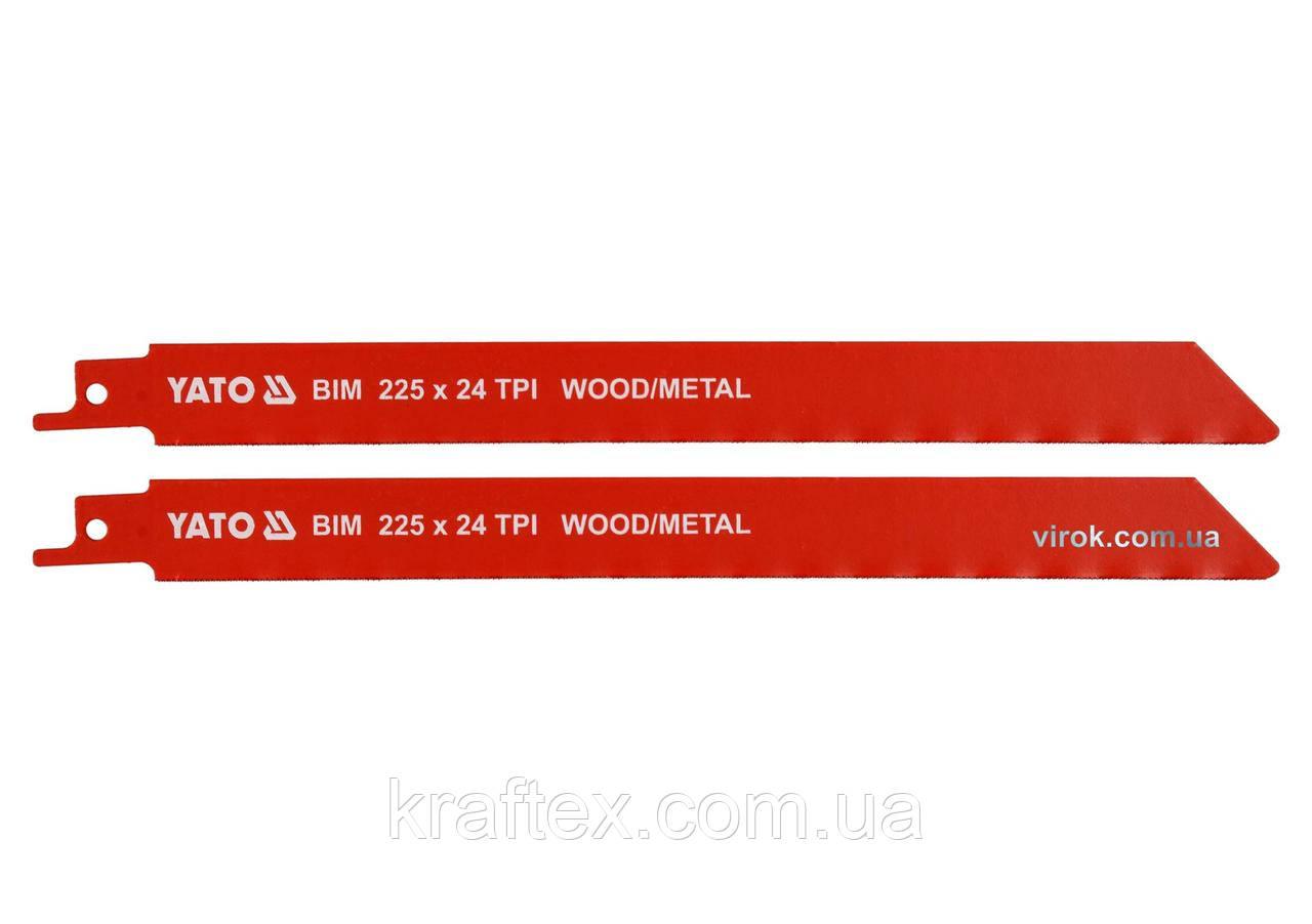 """Полотна по дереву і металу бі-металеві до шаблевої пили YATO 225 x 1 мм 24 зуба/1"""" 2 шт (YT-33934)"""