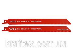 """Полотна по дереву і металу бі-металеві до шаблевої пили YATO 225 x 1 мм 24 зуба/1"""" 2 шт (YT-33934), фото 2"""