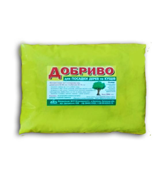 Удобрение для посадки деревьев и кустов 550г ТМ ОВІ