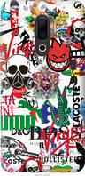 "Чехол на Meizu 16th Many different logos ""4022u-1559-39045"""