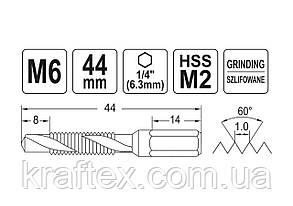 """Свердло-мітчик YATO М6 х 1 x 44/8 мм HSS М2 HEX-1/4"""" (YT-44843), фото 3"""