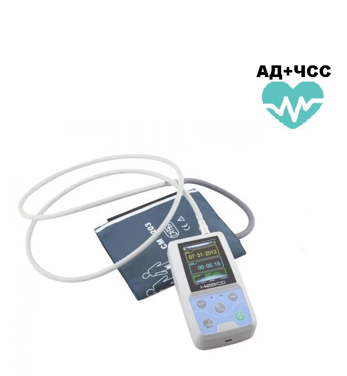 Холтер АД и ЧСС, HEACO ABMP50 (монитор для сердца и артериального давления)