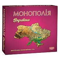Монополия игра для детей и взрослых, Настольная игра Монополия Украина