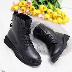 Зимние ботиночки с натуральной кожи 7699