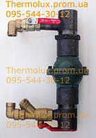Байпас для насоса с клапаном ДУ40 (420грн) - ДУ50 (520грн) для отопления (для котла)