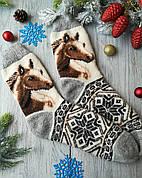 Носки мужские шерстяные зимние вязаные новогодние  Лошадь, р. 42-43