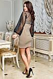Міні-плаття брендове Seventeen верх із сітки з люрексом (3 кольори, р. S-XL), фото 10