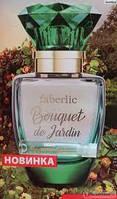 Парфюмерная вода Faberlic Bouquet de Jardin, 50 мл. Буке де Жардин Фаберлик 3016