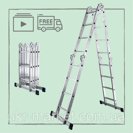 Лестница шарнирная трансформер четырехсекционная алюминиевая, фото 2