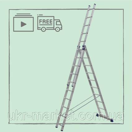 Алюминиевая лестница трехсекционная универсальная 3 х 10 ступеней, фото 2