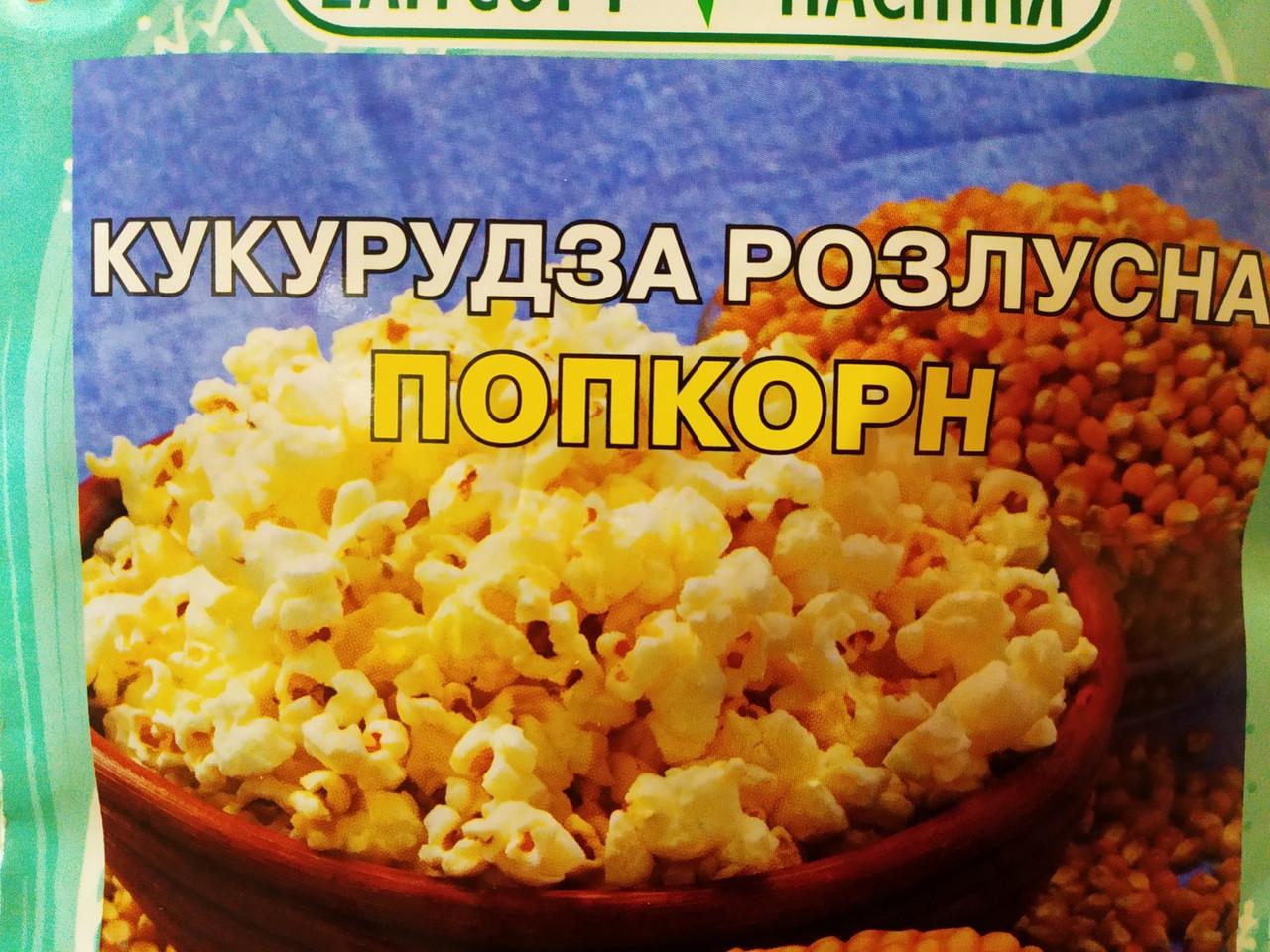 Насіння кукурудзи Попкорн среднераняя 50 грам Элитсортнасиння Україна