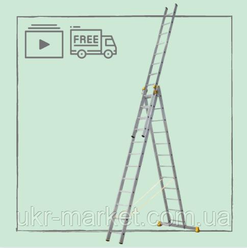 Сходи професійна алюмінієва трисекційна універсальна 3 х 12 ступенів