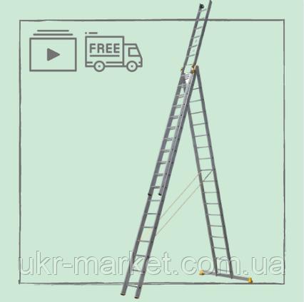 Лестница алюминиевая профессиональная трехсекционная универсальная 3 х 18 ступеней, фото 2