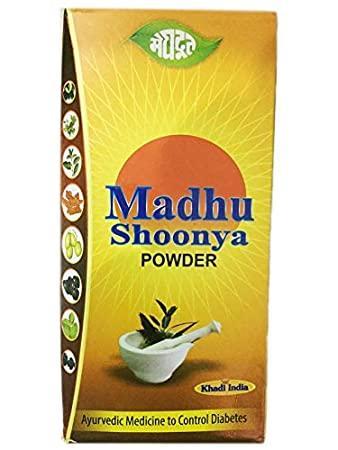 MADHU SHOONYA POWDER 200 GM. Мегдут Мадху Шунья