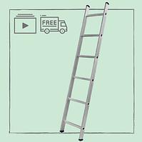 Лестница алюминиевая приставная на 6 ступеней