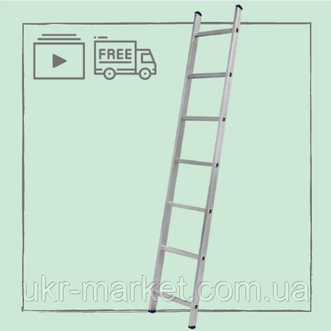 Алюмінієва сходи односекційні приставні на 7 ступенів