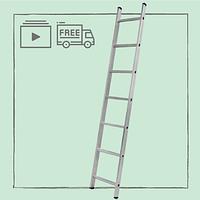 Алюминиевая лестница односекционная приставная на 7 ступеней