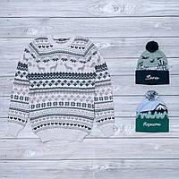Новогодний свитер с оленями +шапка. Мужской теплый свитер с оленями