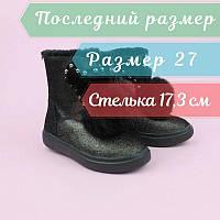 Зимние сапоги для девочки кожаные с натуральным мехом тм Bi&Ki размер 27
