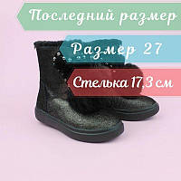 Зимові чоботи для дівчинки, шкіряні з натуральним хутром тм Bi&Ki розмір 27