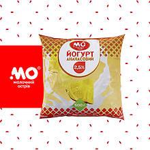Йогурт ананасовий від Малороганський молочний завод