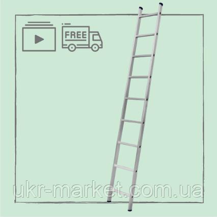 Лестница алюминиевая приставная на 9 ступеней, фото 2