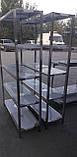 Стелаж виробничий 1300х500х1800 5 полиць із 201 нержавіючої сталі, фото 6